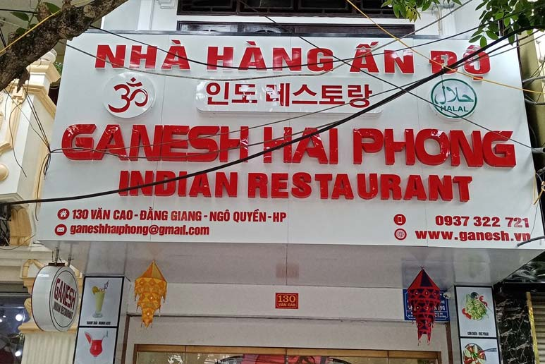 Ganesh Indian Restaurant Hai Phong